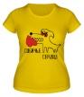 Женская футболка «Собачье сердце» - Фото 1