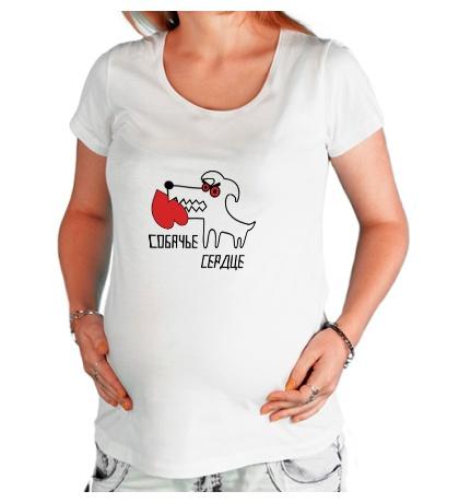 Футболка для беременной Собачье сердце