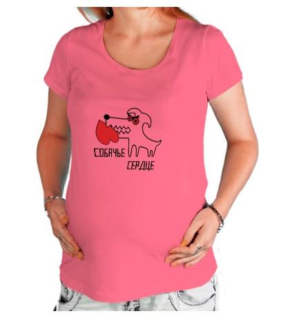 Футболка для беременной «Собачье сердце»