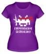 Женская футболка «Сопротивление бесполезно» - Фото 1