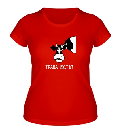 Женская футболка Трава есть?