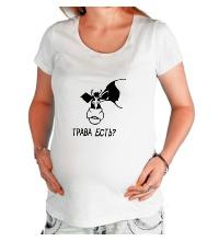 Футболка для беременной Трава есть?