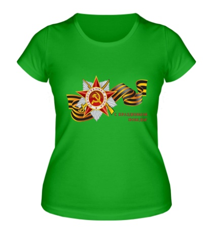 Женская футболка С праздником победы