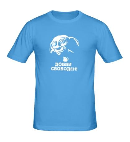 Мужская футболка Добби свободен