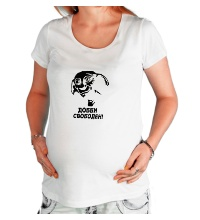 Футболка для беременной Добби свободен