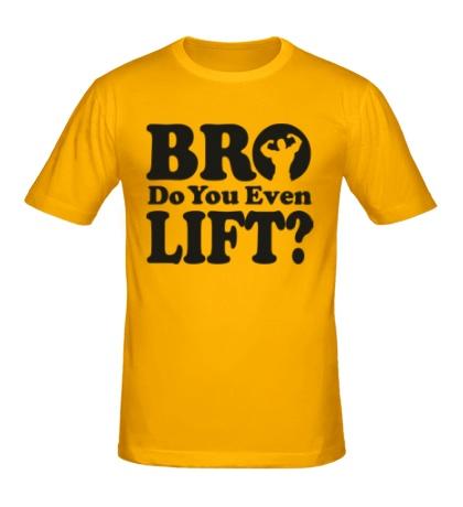 Мужская футболка Do you even lift bro