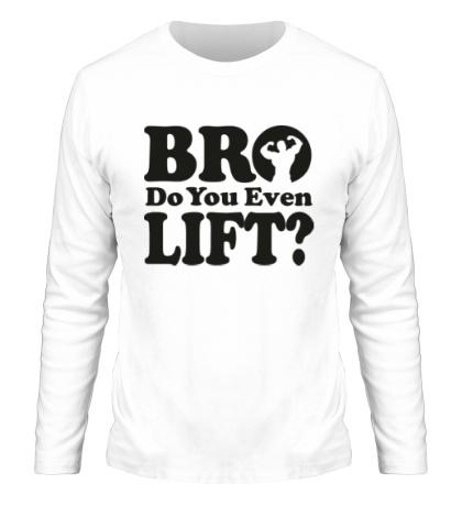 Мужской лонгслив Do you even lift bro