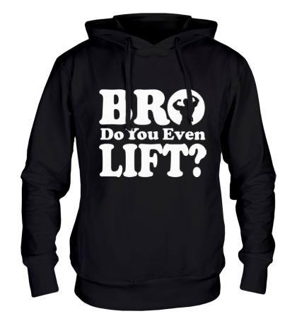 Толстовка с капюшоном Do you even lift bro