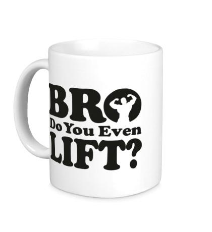 Керамическая кружка Do you even lift bro