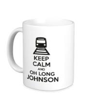 Керамическая кружка Keep calm and oh long johnson