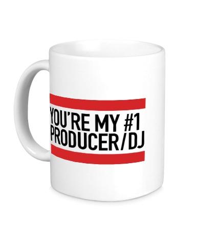 Керамическая кружка You are my No1 producer DJ