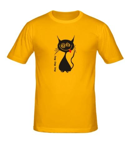 Мужская футболка Мяу мяу мяу