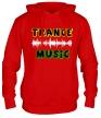 Толстовка с капюшоном «Trance music» - Фото 1