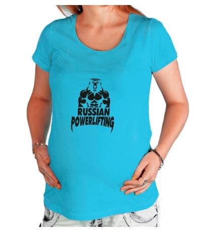 Футболка для беременной Russian powerlifting