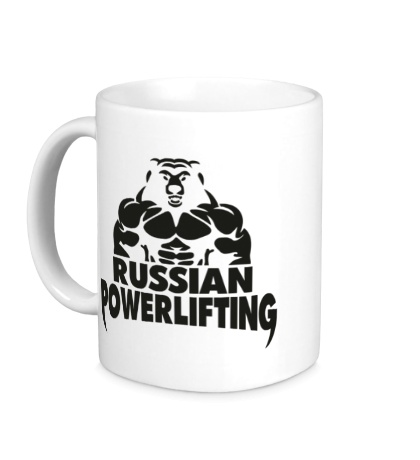 Керамическая кружка Russian powerlifting