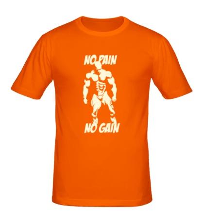 Мужская футболка No pain no gain glow