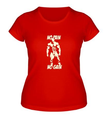 Женская футболка No pain no gain glow