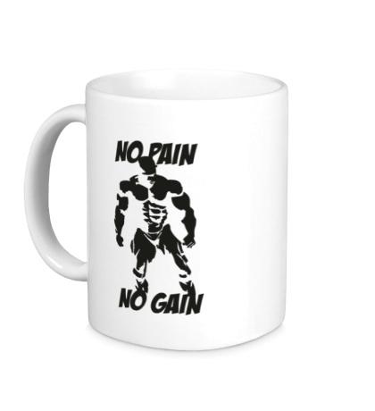 Керамическая кружка No pain no gain