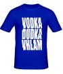 Мужская футболка «Водка Дудка Вхлам» - Фото 1