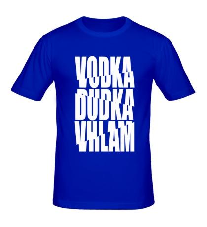 Мужская футболка Водка Дудка Вхлам