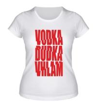 Женская футболка Водка Дудка Вхлам