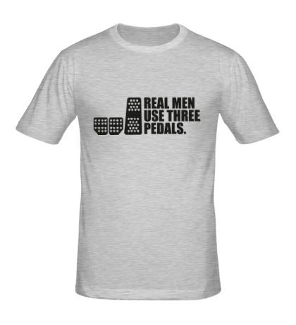 Мужская футболка Настоящие мужики используют три педали