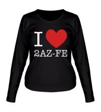 Женский лонгслив I love 2AZ-FE