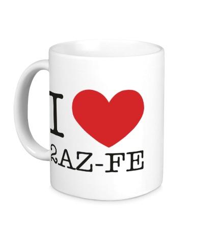 Керамическая кружка I love 2AZ-FE