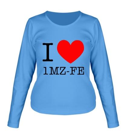 Женский лонгслив I love 1MZ-FE