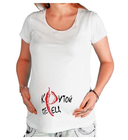 Футболка для беременной Крутой перец