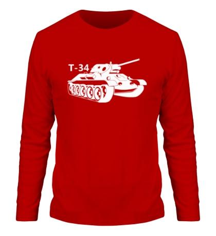 Мужской лонгслив Т-34