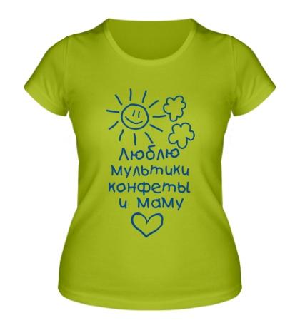 Женская футболка Люблю мультики, конфеты и маму