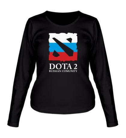 Женский лонгслив Dota 2: Russian Comunity