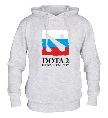 Толстовка с капюшоном Dota 2: Russian Comunity