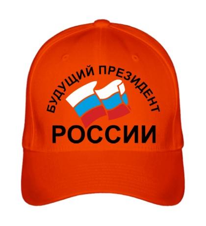 Бейсболка Будущий президент России