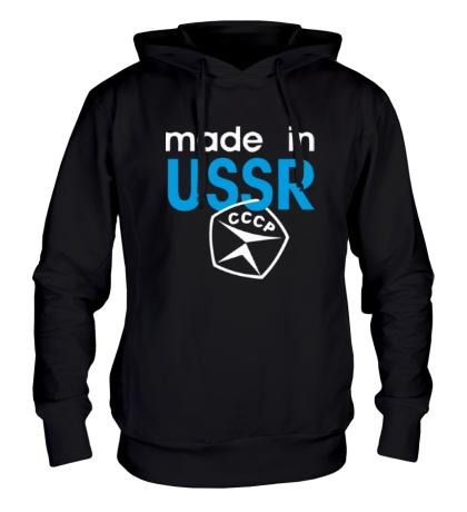 Толстовка с капюшоном USSR Stamp