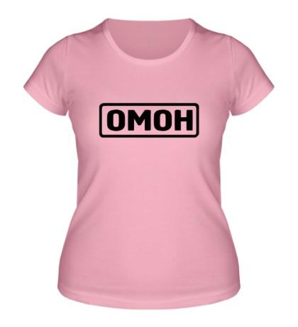 Женская футболка ОМОН