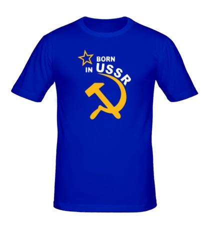 Мужская футболка Рождён в СССР
