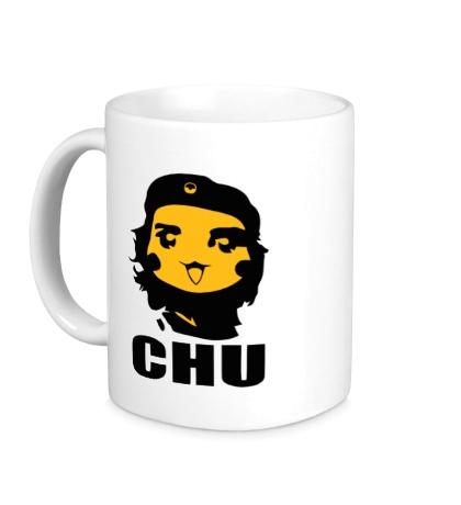 Керамическая кружка Chu-Guevara