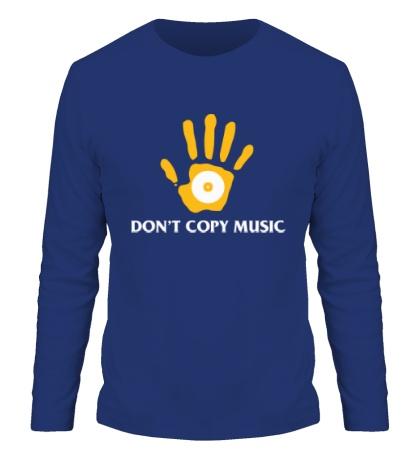 Мужской лонгслив Dont copy music