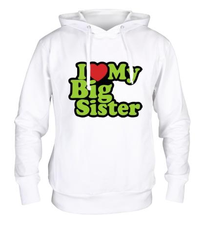 Толстовка с капюшоном Люблю свою сестру