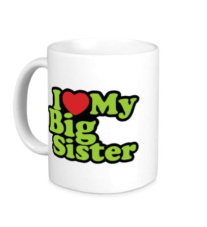 Керамическая кружка Люблю свою сестру