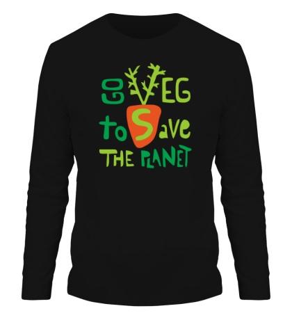 Мужской лонгслив Go veg to save the planet
