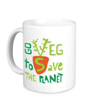 Керамическая кружка Go veg to save the planet