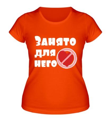 Женская футболка Занято для него