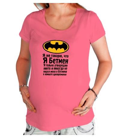 Футболка для беременной Я не Бэтмен