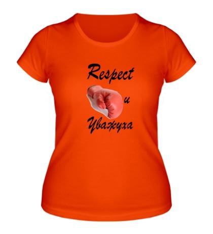 Женская футболка Уважуха боксу