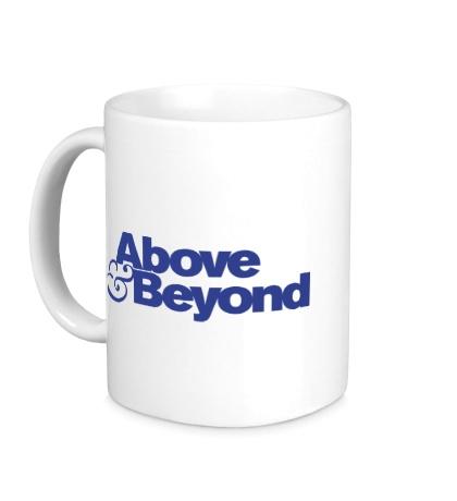 Керамическая кружка Above & beyond
