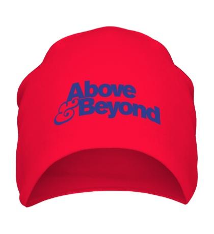 Шапка Above & beyond