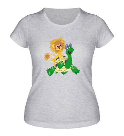 Женская футболка Львенок и черепаха